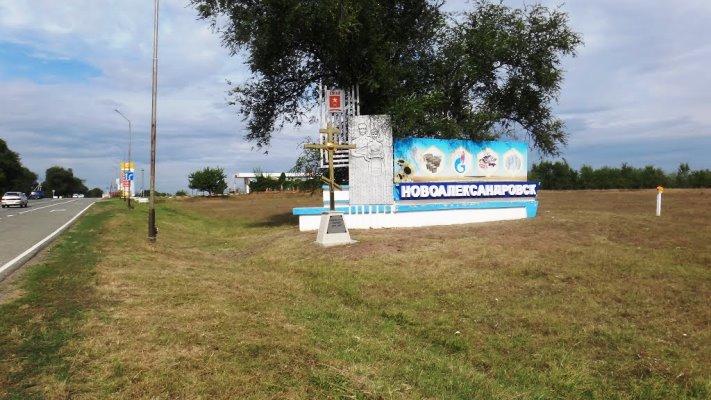 Реклама на билборде (щите 3х6) в Новоалександровске