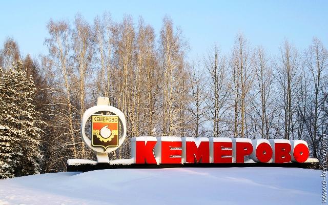 медийная реклама в интернете в Кемерово, медийно контекстная реклама в Кемерово, медийная реклама яндекс в Кемерово, медийная реклама в интернете цена в Кемерово, стоимость медийной рекламы в интернете в Кемерово, интернет реклама в Кемерово, яндекс реклама в Кемерово, стоимость яндекс в Кемерово, контекстный реклама в Кемерово