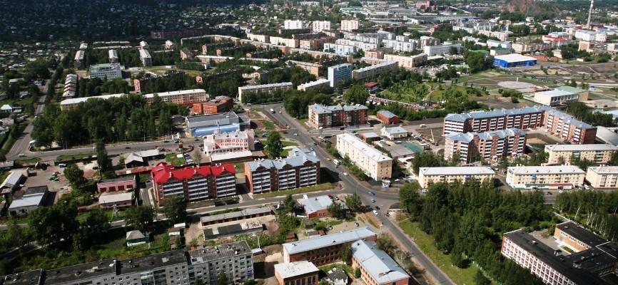 билборд 3х6 в Киселевске, щиты 3х6 в Киселевске, реклама на билбордах в Киселевске, реклама на щитах в Киселевске, рекламный щит в Киселевске, аренда рекламных щитов в Киселевске, рекламный щит цена в Киселевске, рекламный щит 3х6 в Киселевске, реклама щит в Киселевске, щит 3х6 в Киселевске, рекламный щит аренда в Киселевске, реклама размещение в Киселевске, щит аренда в Киселевске, реклама цена в Киселевске, наружный реклама в Киселевске, реклама стоимость в Киселевске, рекламный баннер в Киселевске, рекламный агентство в Киселевске, щит цена в Киселевске, баннер изготовление цена в Киселевске, баннер размещение цена в Киселевске, реклама размещение билборды в Киселевске, реклама щиты размещение в Киселевске