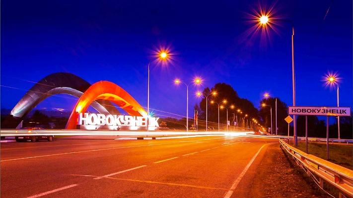 медийная реклама в интернете в Новокузнецке, медийно контекстная реклама в Новокузнецке, медийная реклама яндекс в Новокузнецке, медийная реклама в интернете цена в Новокузнецке, стоимость медийной рекламы в интернете в Новокузнецке, интернет реклама в Новокузнецке, яндекс реклама в Новокузнецке, стоимость яндекс в Новокузнецке, контекстный реклама в Новокузнецке
