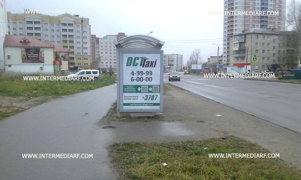 Реклама на остановках в Коврове_Интермедиа Групп