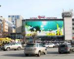 Площадь Карла Маркса (ГУМ)