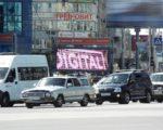 Площадь Ленина – Орджоникидзе (сторона А)