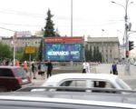 Площадь Ленина (сторона А)
