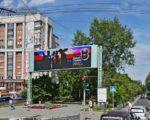 Восход – Зыряновская