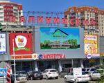 улица Богдана Хмельницкого, 1 (ТЦ Калининский)