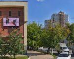 улица Богдана Хмельницкого, 65.1