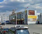 улица Писарева, 60 (ТЦ База)