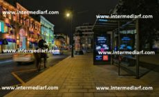 Digital Сити-формат (1)