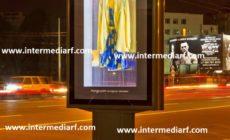 Digital Сити-формат (5)