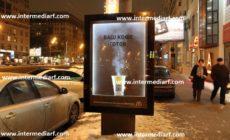 Digital Сити-формат (7)