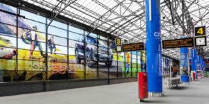 Фасад терминала и брендирование платформы