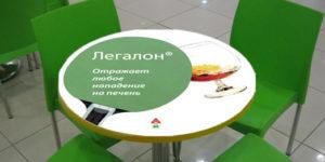 reklama-na-stolikah