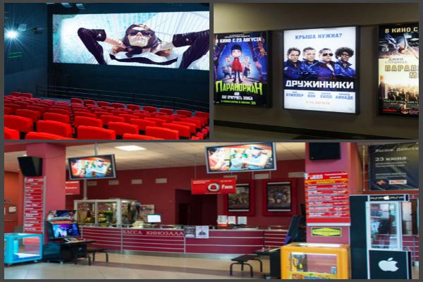 реклама в кинотеатрах в Коврове, мониторы кинотеатра в Коврове, цифровые мониторы в кинотеатрах в Коврове, диджитал мониторы аренда в Коврове, мониторы кинотеатры аренда в Коврове, цифровые мониторы кинотеатры аренда в Коврове, мониторы кинотеатры цена в Коврове, цифровые кинотеатры цена в Коврове, кинотеатры цена в Коврове, кинотеатры аренда в Коврове, кинотеатры реклама в Коврове, низкие цены в кинотеатрах в Коврове, высокое качество кинотеатры в Коврове, реклама мониторы в Коврове, реклама листовки в Коврове, брендирование столиков и стаканов в кинотеатрах в Коврове