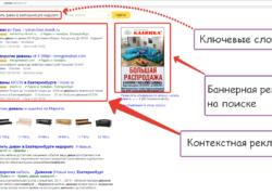 2015-04-17-13-46-37-Skrinshot-e`krana