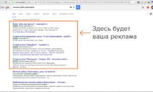 Google-поиск
