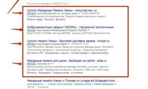 kontekstnaya-reklama-google-adwords_1