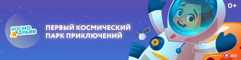 """Началось размещение рекламы нашего клиента выставки роботов """"Космодрайв"""" в автобусах в городе Белгороде"""
