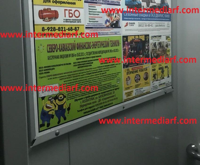 Стартовало размещение рекламы нашего клиента автомобильной компании DVARIS в лифтах в городе Ессентуки (1)