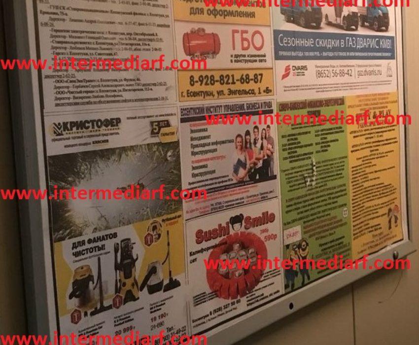 Стартовало размещение рекламы нашего клиента автомобильной компании DVARIS в лифтах в городе Ессентуки (3)