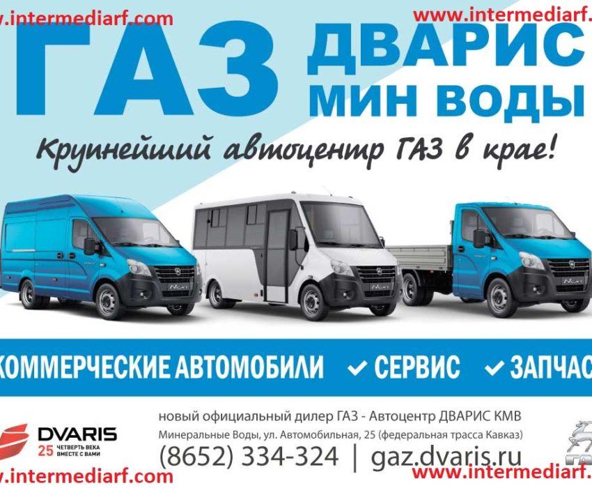 Стартовало размещение рекламы нашего клиента автомобильной компании DVARIS в лифтах в городе Пятигорск (1)
