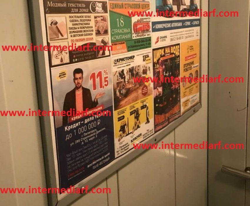 Стартовало размещение рекламы нашего клиента автомобильной компании DVARIS в лифтах в городе Пятигорск (2)