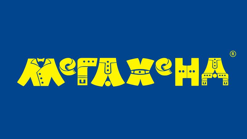 """Стартовало размещение рекламы в маршрутных такси нашего клиента магазина """"МЕГАХЕНД"""" в городе Новошахтинск"""