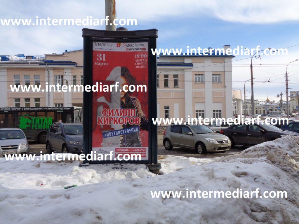 """Началась рекламная компания нашего клиента продюсерской компании """"БиС"""" концерта Филиппа Киркорова на пилларах в Рыбинске"""