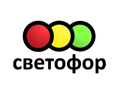 """Стартовало размещение рекламы сети магазинов """"Светофор"""" на ТВ в Элисте"""