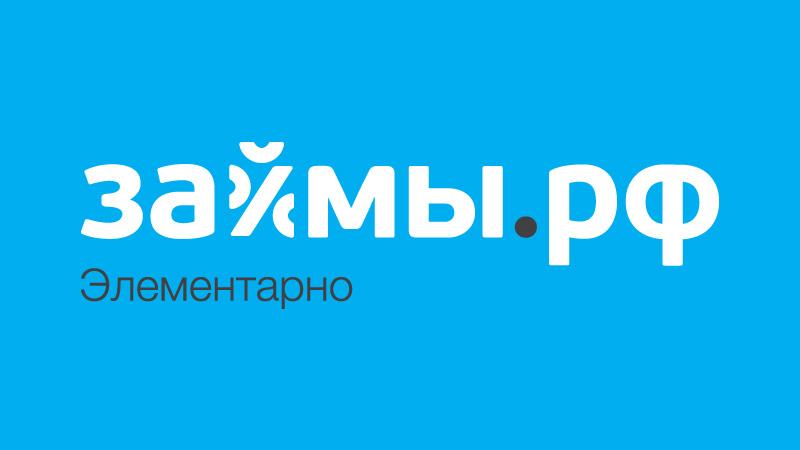 """Стартовала рекламная кампания на ТВ в Йошкар-Оле сервиса онлайн микрозаймов """"Займы.рф"""""""