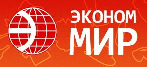 """Началось размещение рекламы нашего клиента сети гипермаркетов """"Эконом Мир"""" в Кемерово"""