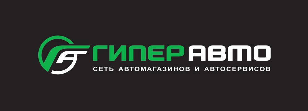 """Стартовала рекламная кампания сети автомагазинов и сервисов """"Гиперавто"""" на АЗС в городе Новосибирске"""