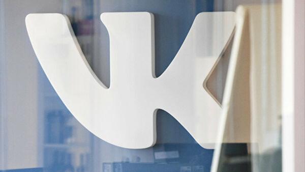 30.09.2019 15:42 «ВКонтакте» запустила игровую рекламу в новостных лентах