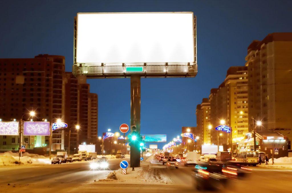 25.09.2019 14:46 Москва готова заплатить 48 млн рублей за рекламу мероприятий своего ведомства