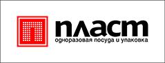 Стартовало размещение рекламы магазина хозтоваров «Пласт» на билбордах в Ульяновске