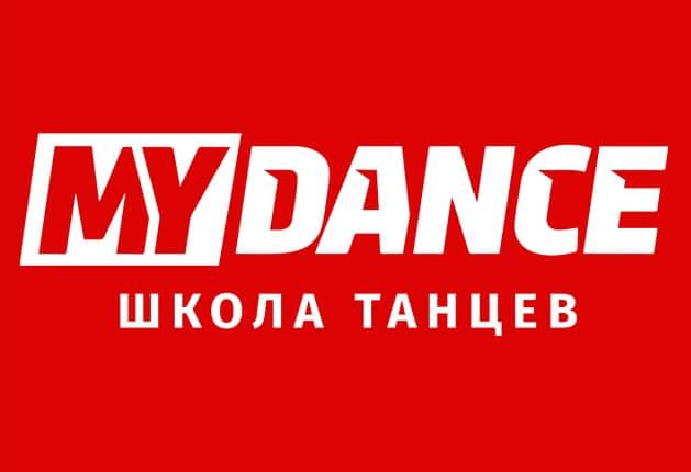 """Стартовало размещение рекламы в автобусах студии танца """"MYDANCE"""" в городе Белгород"""
