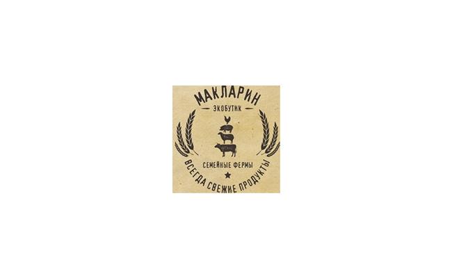 """Стартовала рекламная кампания сети магазинов натуральных продуктов МАКЛАРИН с фермы """"Афанасий"""" на пилларах в Твери"""