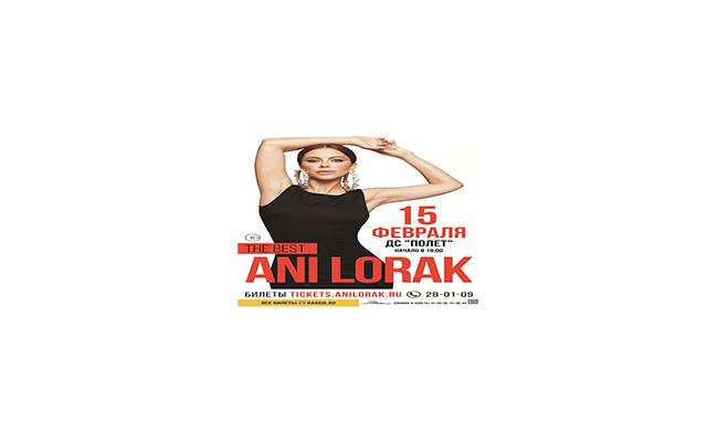 Стартовала рекламная кампания концерта Ани Лорак на остановочных павильонах в Рыбинске