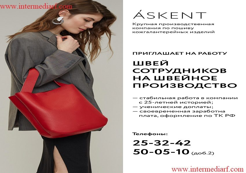 Стартовало размещение рекламы бренда аксессуаров из натуральной кожи ASKENT на стикерах в автобусах в Пензе (1)