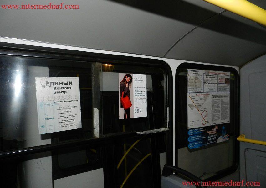 Стартовало размещение рекламы бренда аксессуаров из натуральной кожи ASKENT на стикерах в автобусах в Пензе (3)