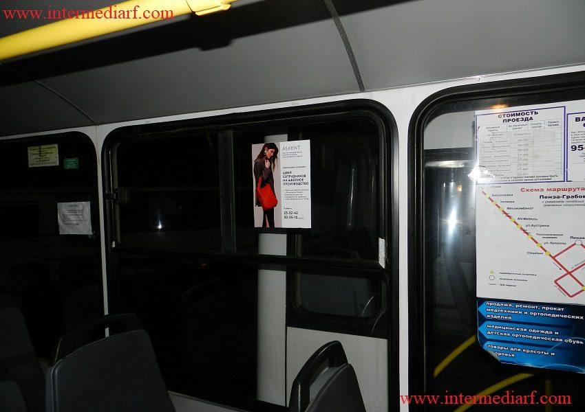 Стартовало размещение рекламы бренда аксессуаров из натуральной кожи ASKENT на стикерах в автобусах в Пензе (4)