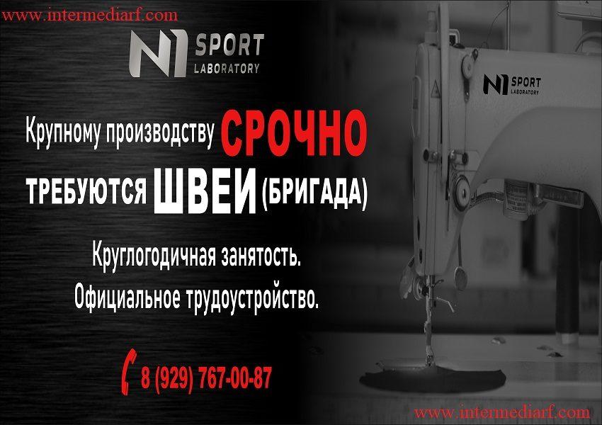 Стартовало размещение рекламы производителя спортивной одежды N1SPORT на стикерах схемы движения в салоне автобусов в Пенз