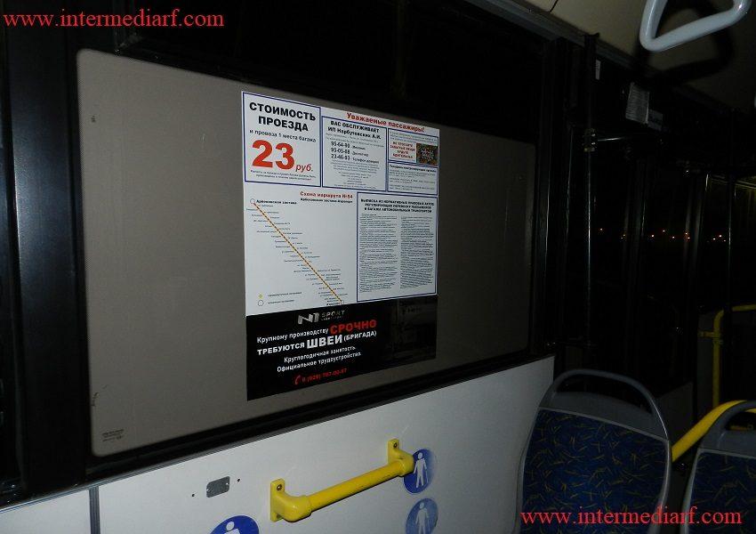 Стартовало размещение рекламы производителя спортивной одежды N1SPORT на стикерах схемы движения в салоне автобусов в Пензе (1)