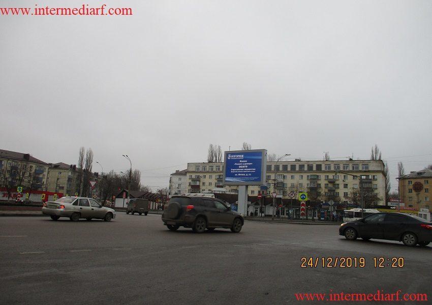 Стартовало размещение рекламы страховой компании Югория на видеоэкранах в городе Липецк по адресам Площадь Мира и улица Меркулова (1)