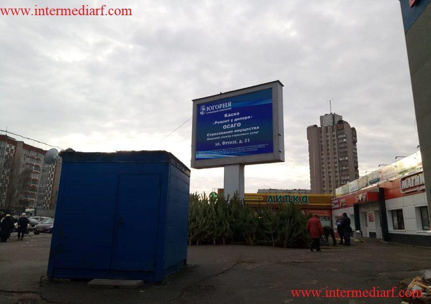 Стартовало размещение рекламы страховой компании Югория на видеоэкранах в городе Липецк по адресам Площадь Мира и улица Меркулова (2)