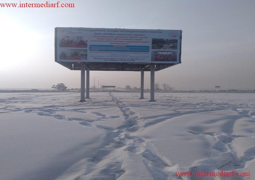 Стартовала рекламная кампания нашего клиента АНО «Кузел» на билборде в городе Кызыл (1) (1)