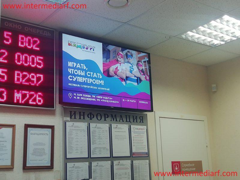 Новоколомяжский проспек_ 16..8