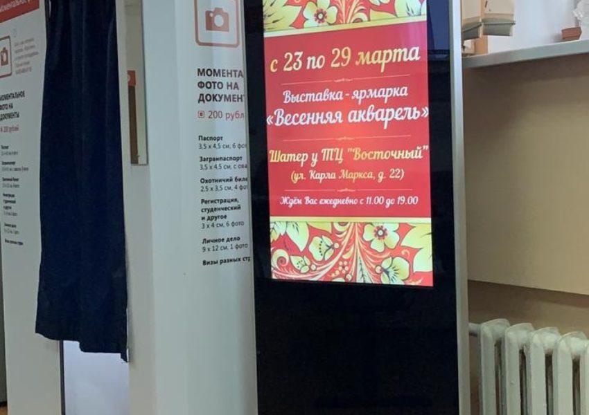 Стартовала рекламная кампания нашего клиента Выставка-ярмарка «Весенняя акварель»в МФЦв городе Электросталь (3)
