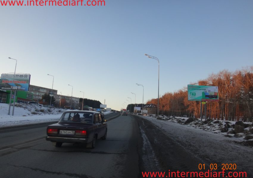 В рамках тендера стартовало размещение рекламыООО Глазовский комбикормовый завод нащите 3×6 мв городе Ижевск (3)