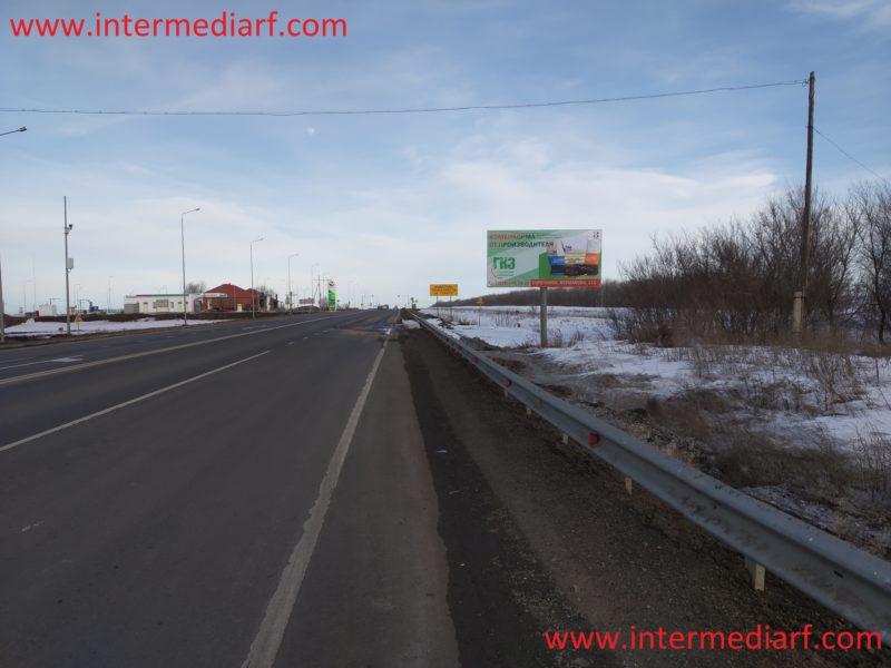В рамках тендера стартовало размещение рекламыООО Глазовский комбикормовый завод нащите 3×6 мв городе Сорочинск (2)